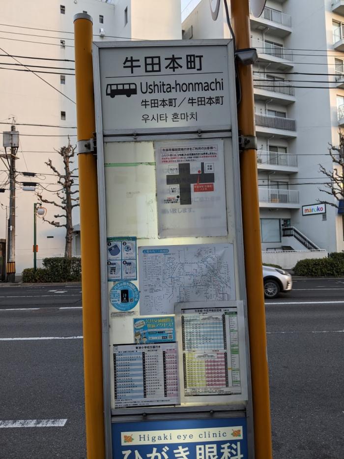バス停で下車してまっすぐウオンツ方向に進みます