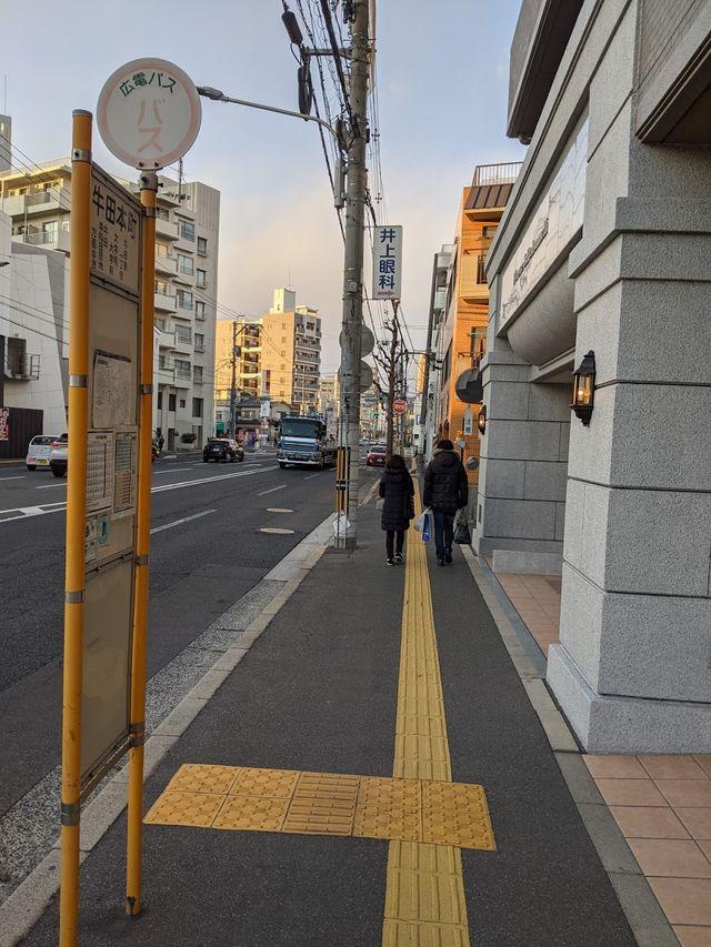 牛田本町バス停で下車してください