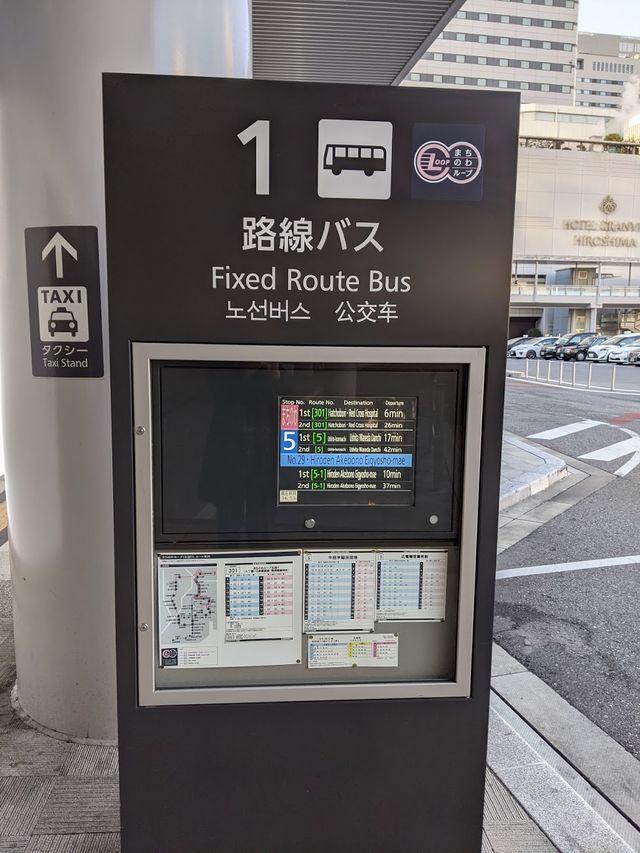 北口(新幹線口)正面のバス停から乗車してください